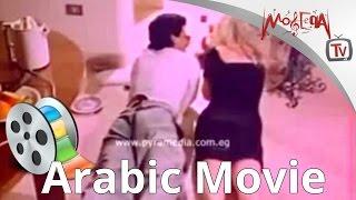 فيلم الاثاره - البلدوزر -  لشيرين سيف النصر ويوسف منصور