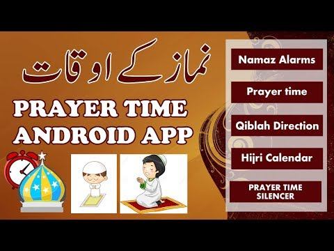 Prayer Times App For Android Namaz Alarm & Hijri Calendar
