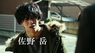 同級生殺害で服役していた山井浩史(佐野岳)は連続猟奇殺人事件の犯人...
