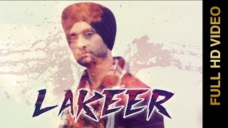 New Punjabi Songs 2015 | LAKEER | Surjit Bamrah | Punjabi Songs 2015