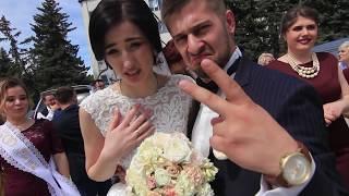 Свадьба Сорин и Ирина 2017г.(Между нами тает лед)