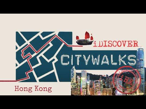 idiscover-hong-kong