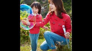 돌촬영 패밀리룩 엄마랑딸 모녀원피스 가디건 니트 가족사…