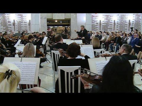 Шедевры музыкальной классики станут доступнее волгоградцам