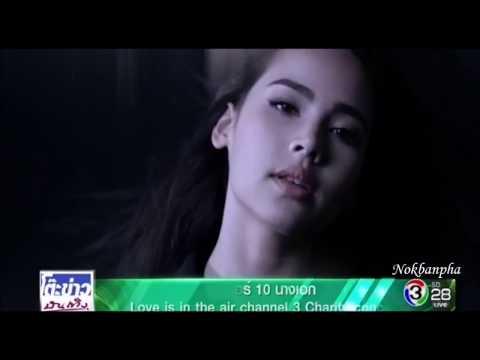 Yaya Urassaya..[TKBT] Teaser CH3 Charity Concert/10 Mar 2017