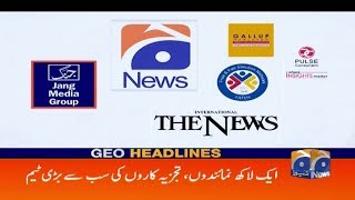 Geo Headlines - 05 PM - 22 July 2018
