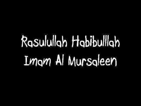 Maula Ya Salli Wa Sallim (Jalwa-e-Janaan) by Junaid Jamshed With Lyrics