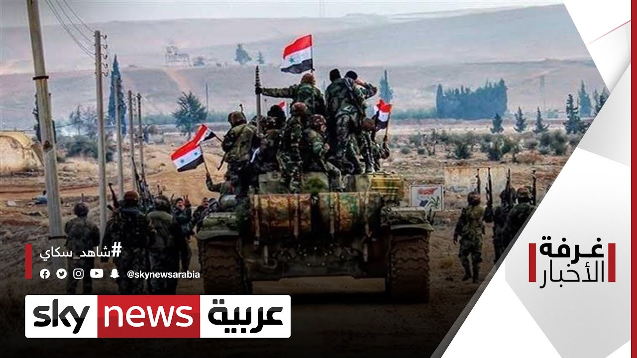 توتر واشتباكات بين الأكراد والجيش السوري في القامشلي.. وصراع نفوذ أبعد من المنطقة | #غرفة_الأخبار  - نشر قبل 52 دقيقة