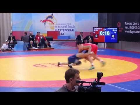 2013 Miner's Glory: 60 kg Viktor Lebedev (RUS) vs. Unknown (RUS)
