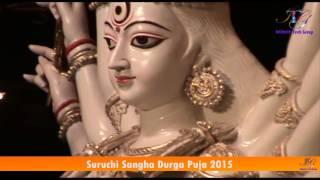 New Alipore Suruchi Sangha Durga Puja 2015
