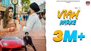 Viah Karke: KAY J (Official Music Video) | Sana Sultan Khan | Music STK | New Songs 2020