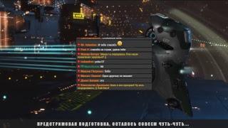 Eve online - заработок для новичков - Ниндзя-сальважинг