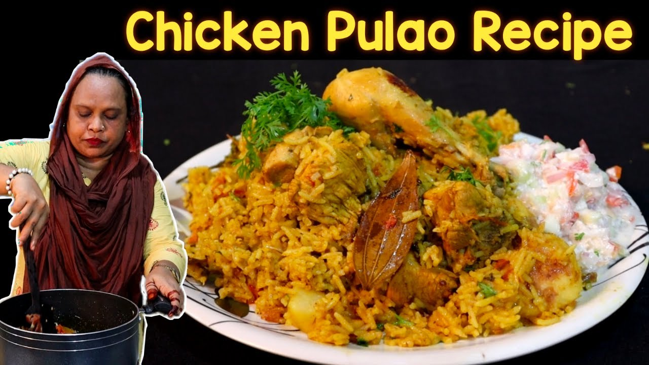 Chicken Pulao Recipe In Hindi | Chicken Tahari Recipe | Muslim Style Chicken Pulao Recipe