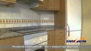 Квартиры на тенерифе - Элитный комплекс(, 2011-05-04T10:14:59.000Z)