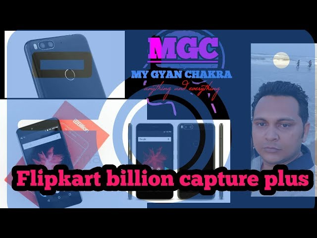 Flipkart Billion Capture+ Phone With Dual Rear Cameras Launched II LATEST 2018