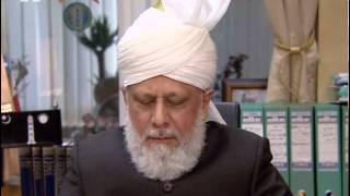 English Translation: Special Message by Hazrat Khalifatul Masih V on 23rd March 2014