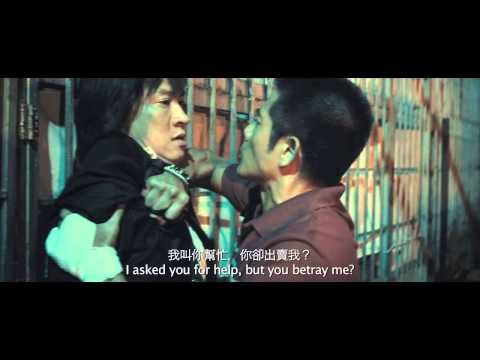 Conspirators 《同谋》 Aaron Kwong, Nick Cheung