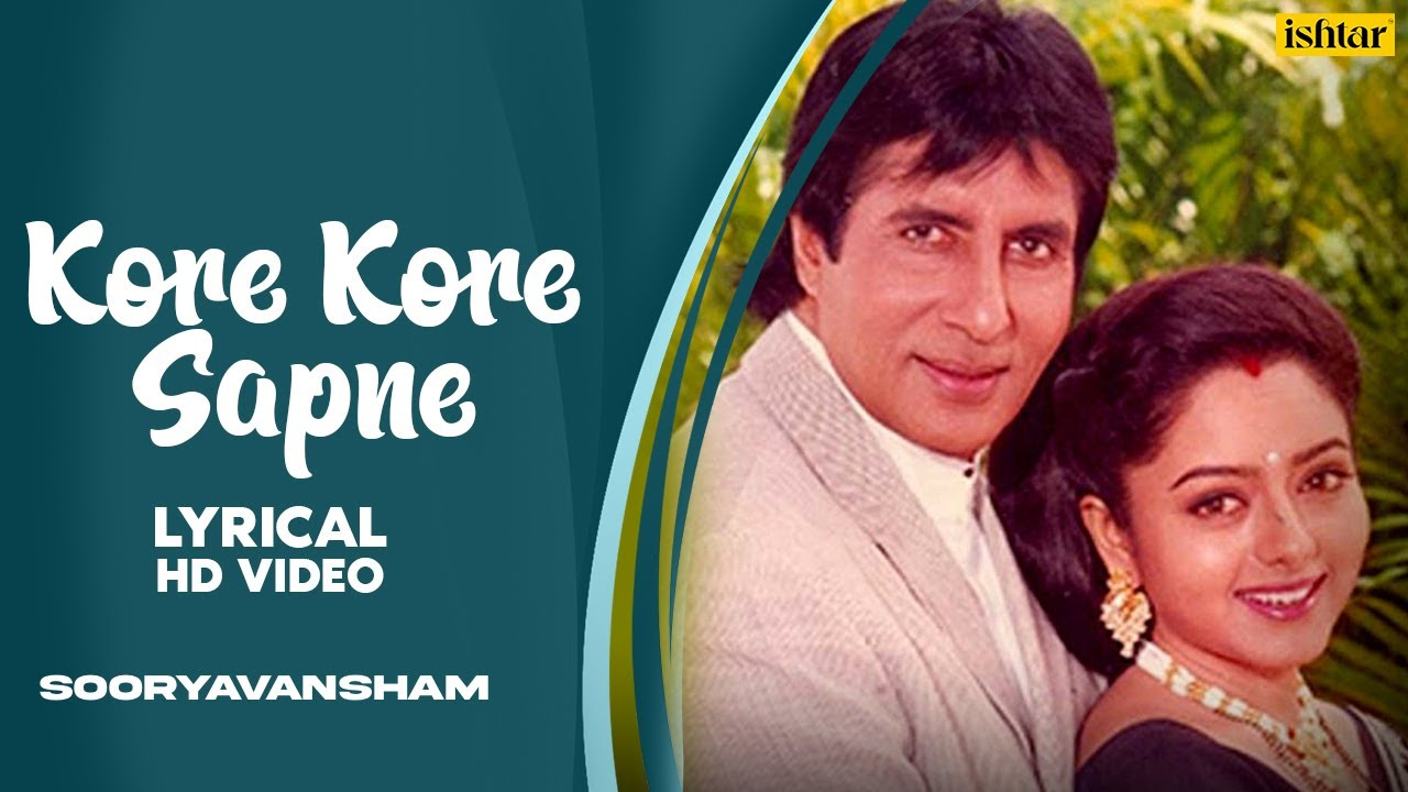Kore Kore Sapne | Sooryavansham | Lyrical Video | Kumar Sanu | Anuradha Paudwal | Amitabh Bachchan