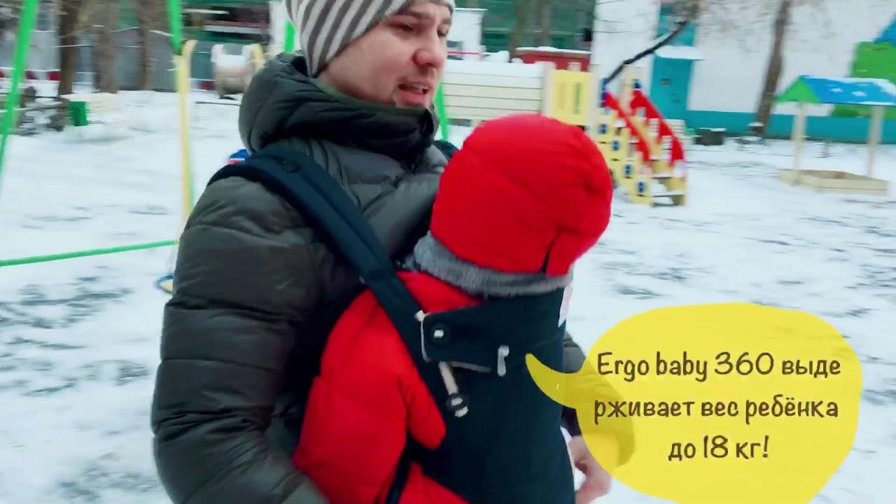 как мы гуляем зимой/про рюкзак-переноску: плюсы и минусы - YouTube