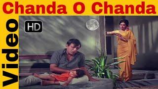 Chanda O Chanda |  Kishore Kumar | Lakhon Mein Ek 1971 | Mehmood, Radha Saluja | HD Song