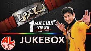 Aagadu Audio Jukebox || Super Star Mahesh Babu, Tamannaah [HD]