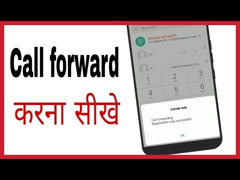 Android phone me call divert/forward kaise kare | how to set call forwarding on android in hindi