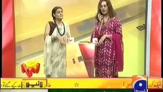 Parody Of Zubaida Apa In BNN On Geo News