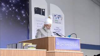 Urdu Nazm: Yeh Karwan-e-Ishq