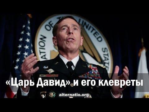 Андрей Ваджра. Сказ о священной грузинской табуретке 08.07.2019. (№ 61)