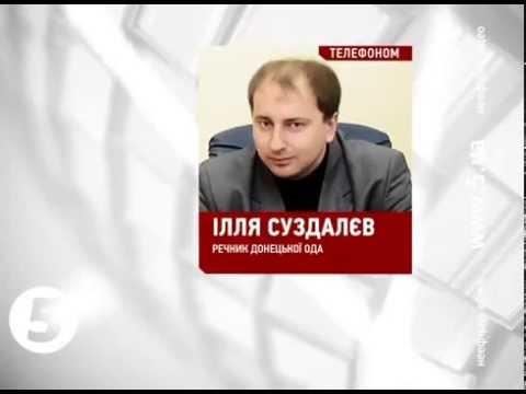 Російські бойовики з...