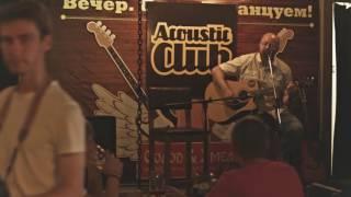 Acoustic Club на площадке бара