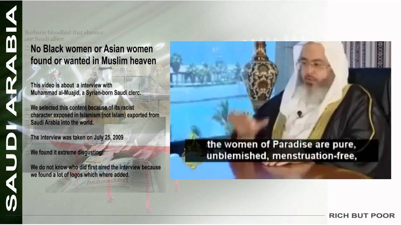 Asian women vs black