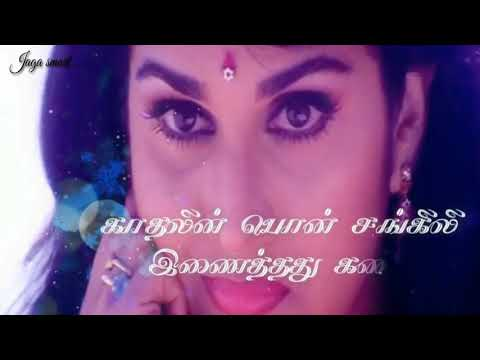 tamil old love status video song download