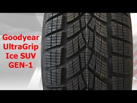 Goodyear UltraGrip Ice SUV GEN-1 - Фото видео обзор Отзывы
