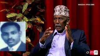 Seenaa media Oromoo
