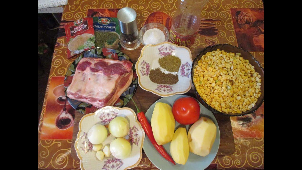 Гороховый Суп с мясом. Новый подход к рецепту.