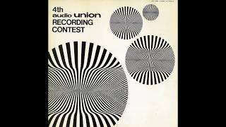 第4回オーディオユニオン録音コンテスト入選作品集(1974年) カセット...
