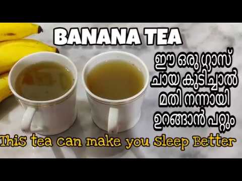 Banana Tea Recipe | Natural Sleep Remedy | Relaxation Tea | Easy & Healthy Tea Recipe