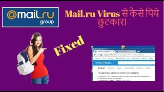 How to fix Mail.Ru virus problem from My computer laptop Mail.ru Virus