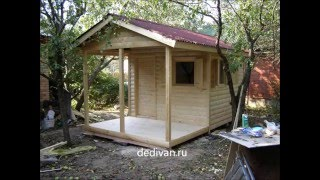 садовые домики лакси фотообзор(Фотообзор садовых домиков серии Лакси от компании ДедИван., 2015-12-15T15:43:05.000Z)