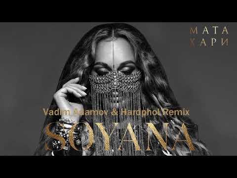 SOYANA - Мата Хари (Vadim Adamov & Hardphol Remix)