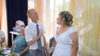 Свадебный прикол. Смотреть онлайн. Видео
