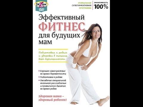 Фитнес-диета -