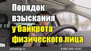 видео Все НЮАНСЫ при выборе БАНКА для открытия расчетного счета (р/с)