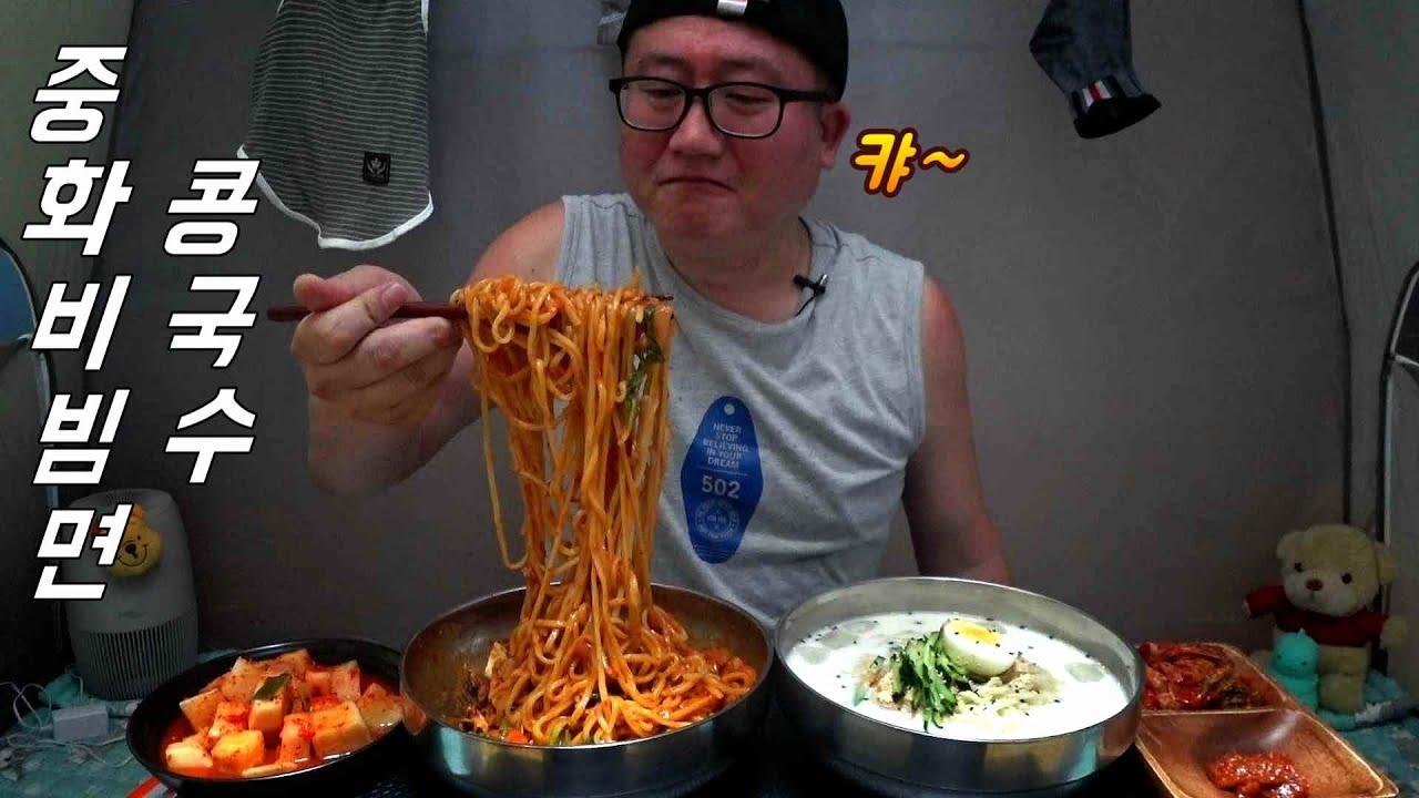 [텐트/먹방]먹어봤니? 중화비빔면&중화면으로 만든 콩국수! Mukbang eating show(cooking)