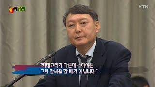레드 콤플렉스 – 돌발영상 시즌1 2013.10.23 …