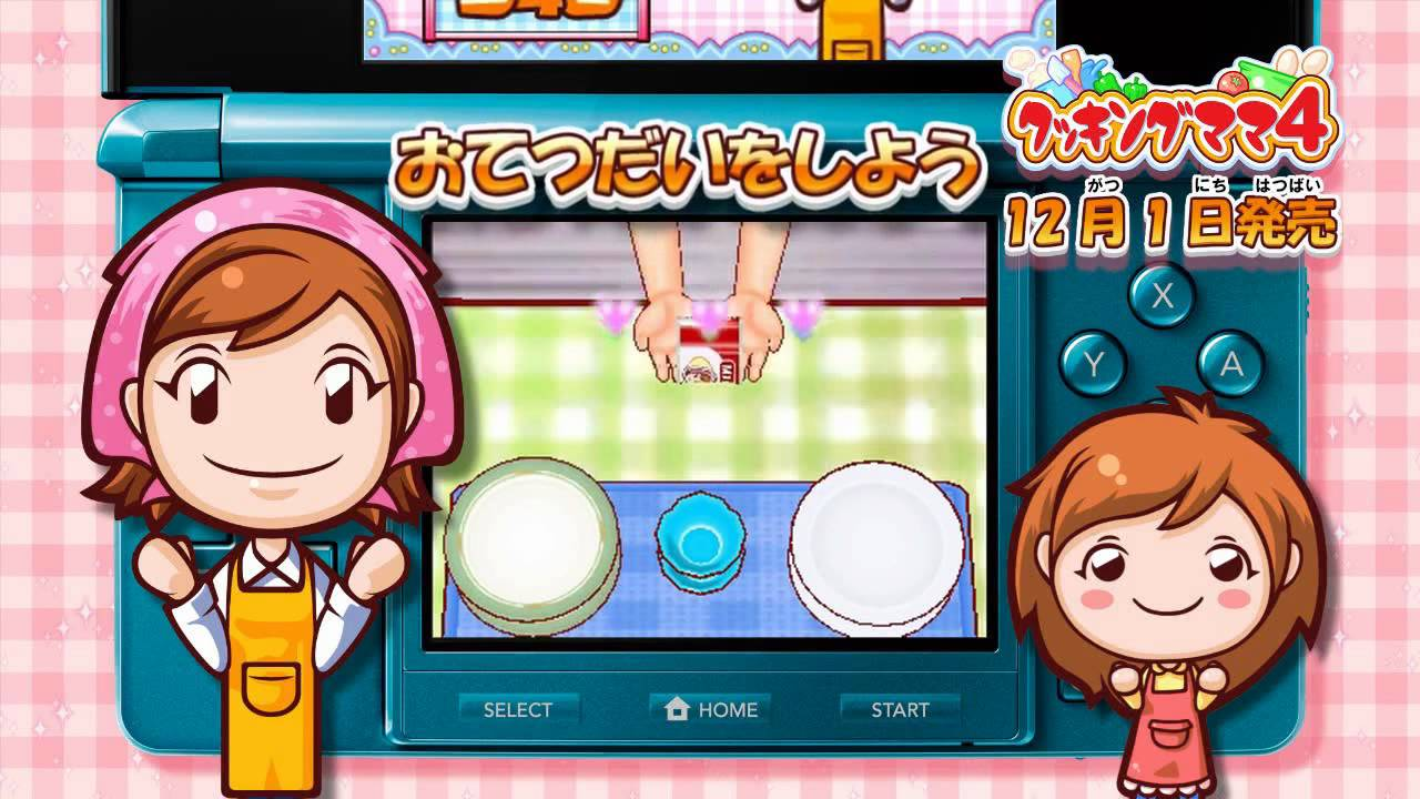 Cooking Mama 4 Magic Kitchen Tgs 2011 Trailer Hd Youtube