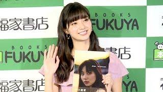 女優でモデルの新川優愛が、セカンド写真集「Atlas」の発売記念イ...