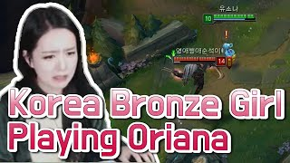 Korea Bronze Girl Playing Oriana