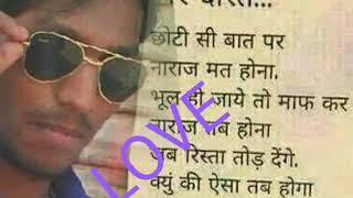 Satish video song